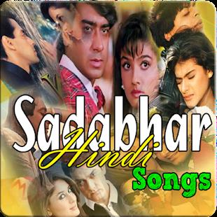 Sadabahar Old Hindi Filmi Songs - náhled