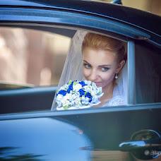 Wedding photographer Aleks Storozhenko (AllexStor). Photo of 04.11.2016