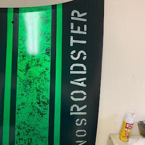 ロードスター NA6CE H4  ベースグレードのカスタム事例画像 ロドロドさんの2019年11月05日21:21の投稿