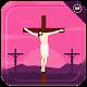 Lord Jesus GIF APK