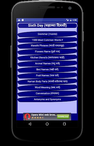 Download Learn English 30 Days Marathi Google Play softwares