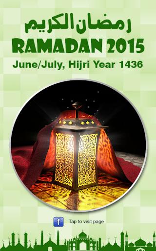 斋月日历2015年 - 1436H