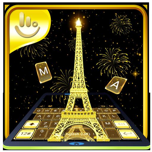 Gold Paris Keyboard Theme