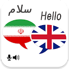 Persian English Translator icon
