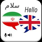 Persian English Translator 7.0
