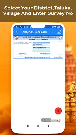 Tamilnadu Land Records/Patta/Chitta screenshots 2