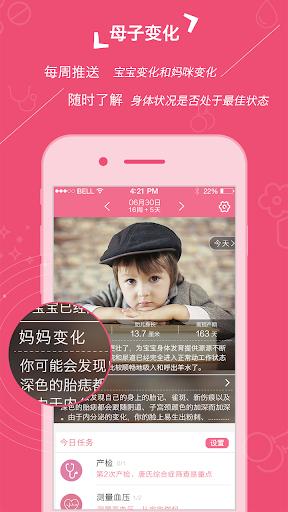 北京救國指南應用程式与遊戲免費下載– 1mobile台灣第一 ...
