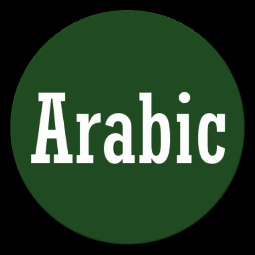 Learn Arabic From English