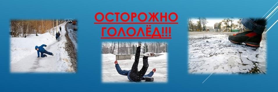 https://dshi.hmansy.muzkult.ru/media/2019/10/25/1266018259/Slajd1.JPG