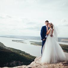 Wedding photographer Svetlana Domnenko (Atelaida). Photo of 17.05.2018