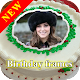 Download Birthday photo frames - Birthday cake frames 2018 For PC Windows and Mac