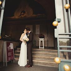 Wedding photographer Natasha Shmidt (karamelina). Photo of 13.10.2013