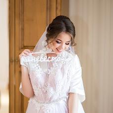 Wedding photographer Sergey Shkryabiy (shkryabiyphoto). Photo of 13.07.2018