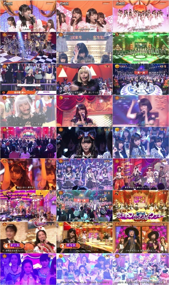 (TV-Music)(1080i) AKB48G 46G Part – TBS Halloween Music Festival 2016 161031