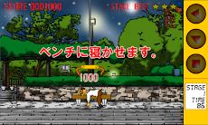 おっちゃんクレーン プラス~ステージクリア型クレーンゲームのおすすめ画像2