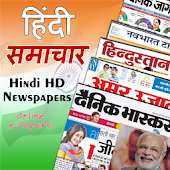 Hindi HD Newspapers