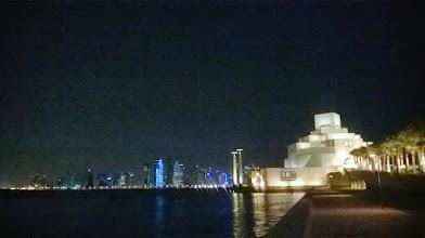 Photo: Muzeum Sztuki Islamskiej - Katar
