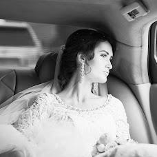 Wedding photographer Anastasia Palagutina (Palagutina). Photo of 11.09.2016