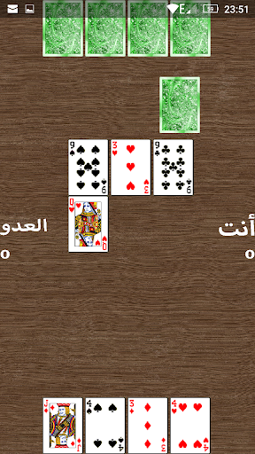 Egyptian Basra Arabic for PC