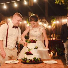 Wedding photographer Katerina Ruban (ruban). Photo of 04.09.2017