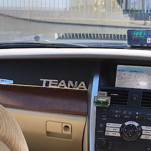 ティアナ  H19-4.230JKのカスタム事例画像 umeさんの2019年01月16日21:56の投稿