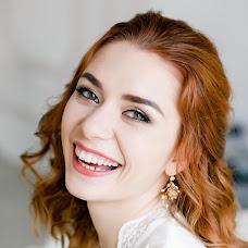 Wedding photographer Olga Zazulya (fotozaz). Photo of 18.04.2018