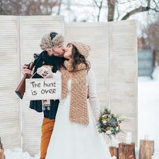 Wedding photographer Aleksandra Chizhova (achizhova). Photo of 03.02.2016