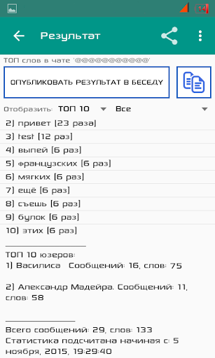 download Acute Aneurysm