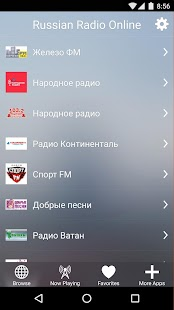 Russian Radio Online- screenshot thumbnail
