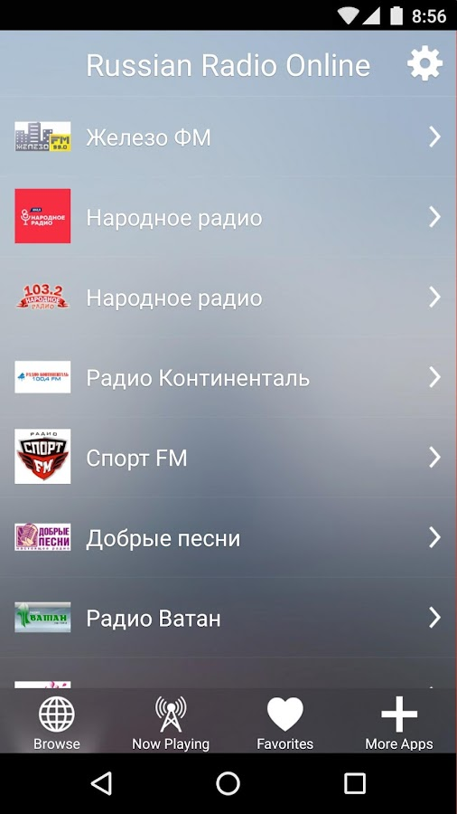 Russian Radio Online- screenshot