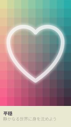 I Love Hueのおすすめ画像4