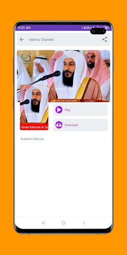 Islamic Channel screenshot 4