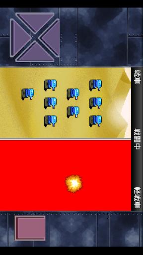 u6210u91d1u5927u4f5cu6226 apktram screenshots 6