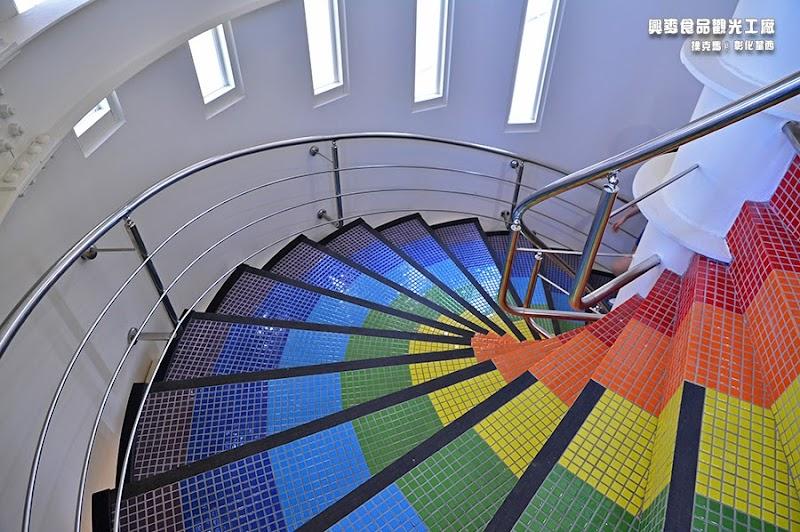 興麥觀光工廠七彩樓梯