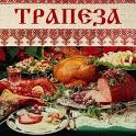 Recipes Trapeza icon