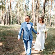 Wedding photographer Bogdan Kirik (TofMP). Photo of 15.11.2018