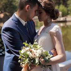 Wedding photographer Yuliya Kornilova (JuliaKornilova). Photo of 16.11.2016