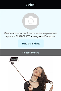 CHOCOLATE, Белая Церковь- screenshot thumbnail
