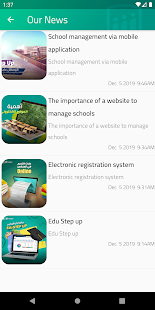 Download Shareya Private School For PC Windows and Mac apk screenshot 5