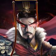 三國演義志online國際版-全球同服三國志英雄經典策略戰爭遊戲