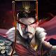 三國演義志online國際版-全球同服三國志英雄經典策略戰爭遊戲 Download on Windows