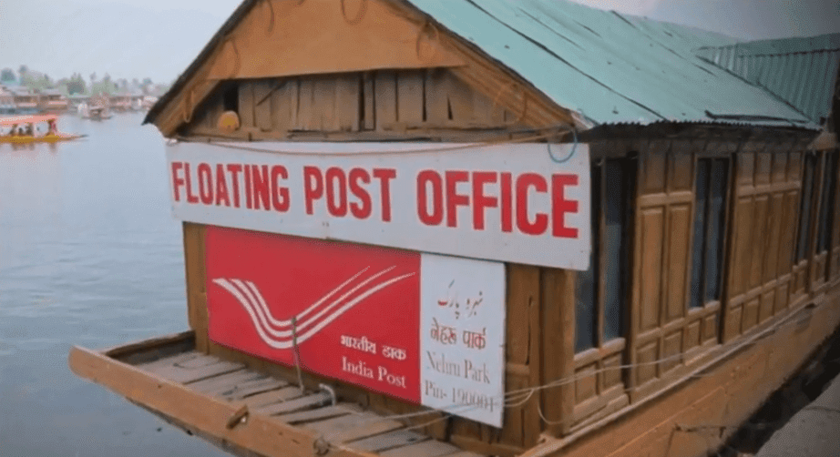 India Has Floating Post Office, Interesting Facts About India
