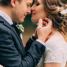 Wedding photographer Alesya Belova (artLesya). Photo of 27.09.2016