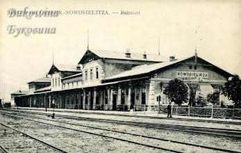 Photo: Австрійська Новоселиця. Залізничний вокзал. Фото 1903 року.