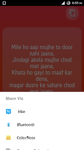 Download Sad Shayari Google Play softwares - anbrTgpR3dsZ