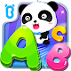 ABC - Tracing , Phonics & Alphabet Songs Apk