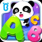 Baby Panda Learns ABC icon