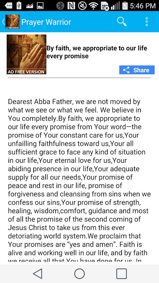 Prayer Warrior- Ad Free- screenshot