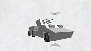 20mm対空機関砲トラック