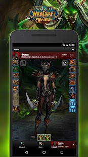 Armería de World of Warcraft: miniatura de captura de pantalla